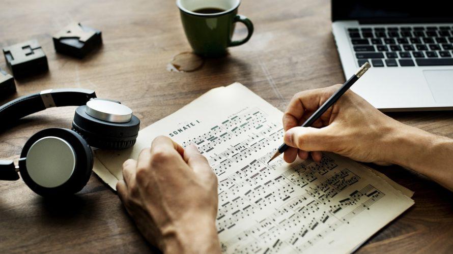 整理整頓とノート作りの効果とは?ハードウェアだけで音楽製作をして学んだ7つのTips