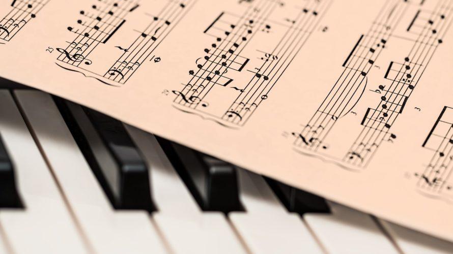 音楽制作で重要な3つのTips ~音楽理論編 Part2~【海外プロが教える!】