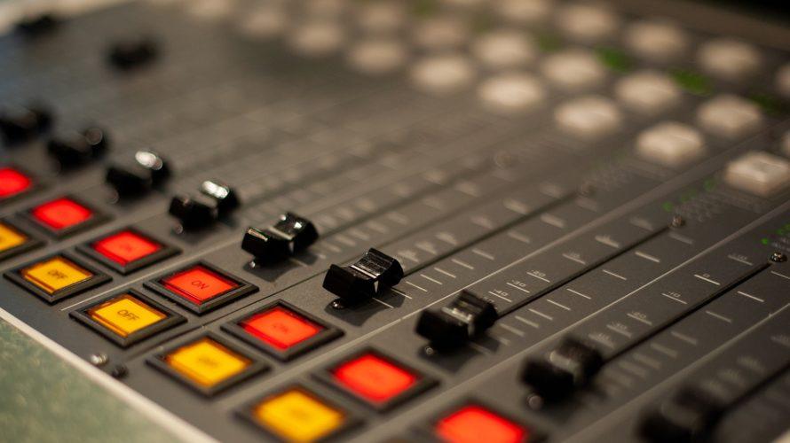 ミキシングでスッキリ聞こえさせるための2つのコツ!なぜ統一感のない音楽になってしまうのか?