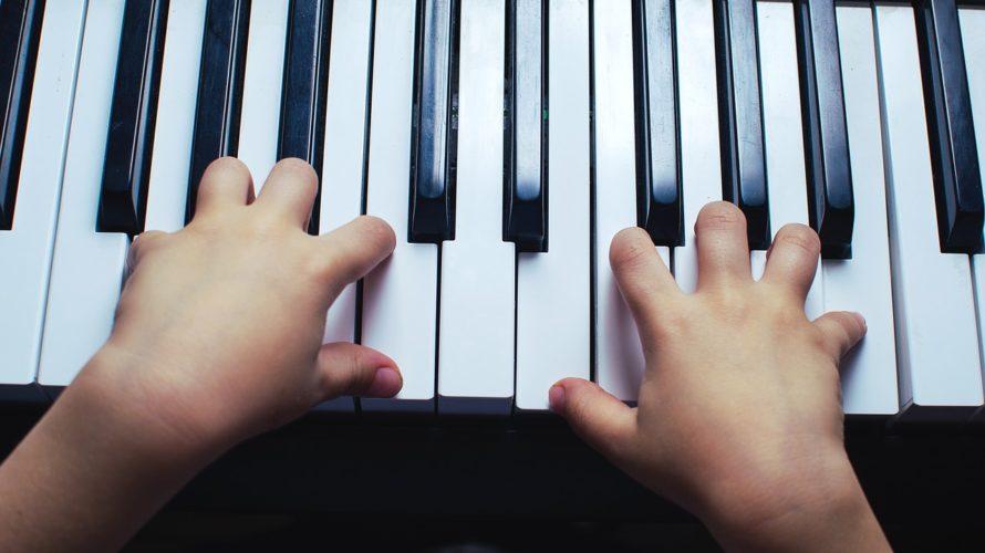 TiëstoやKSHMRのようなEDMピアノサウンドの作り方【10分でマスター】