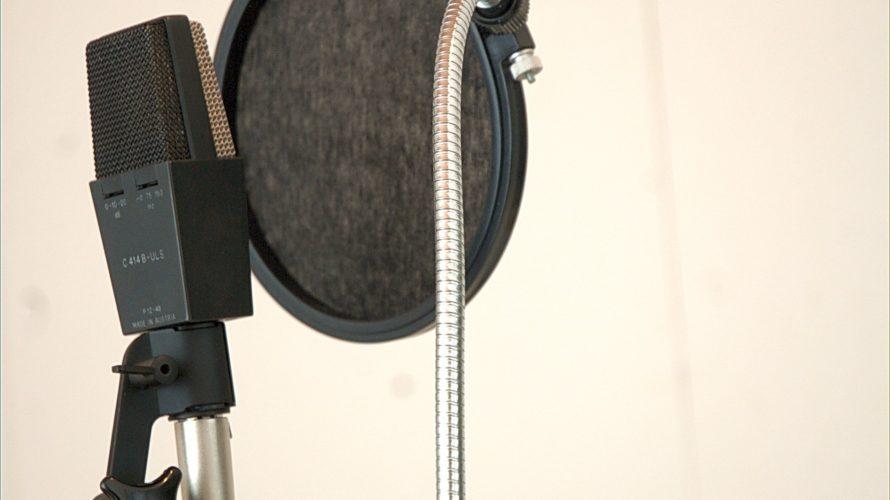 ボーカルレコーディングを劇的にキレイにする2つのコツ【海外プロ解説】