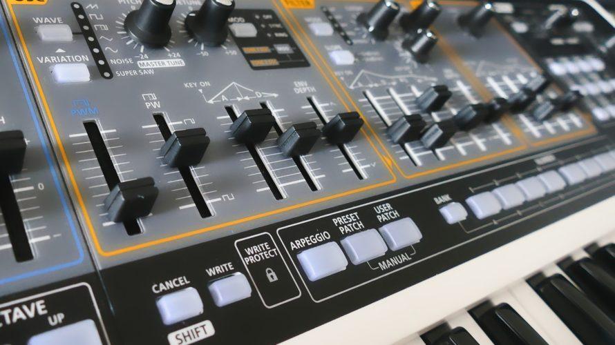 パーフェクトなサブベース(Sub Bass)を作る3つのコツ【サブベースとは?周波数はどれくらい?】