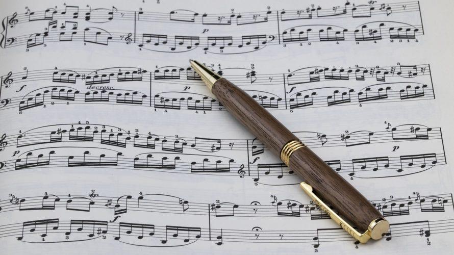 キャッチーな曲の作り方・コツは?「Max式作曲法」を解説!