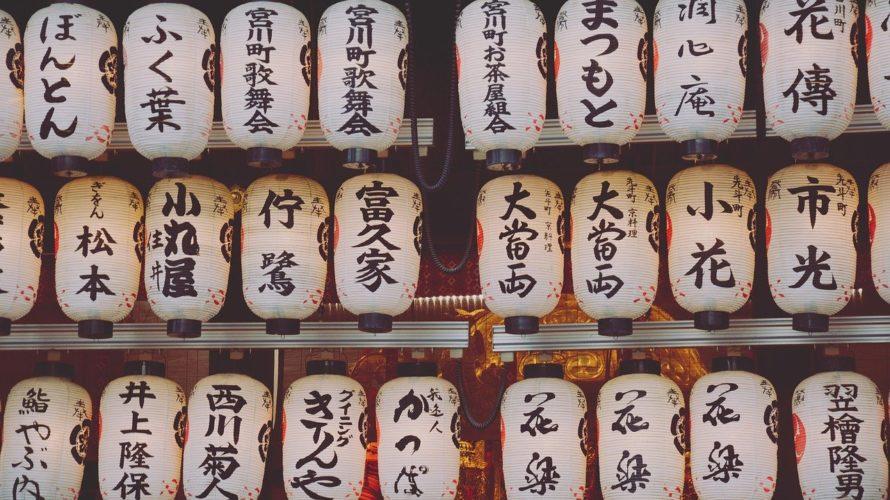 海外プロデューサーが思う「日本らしい音楽とは?」