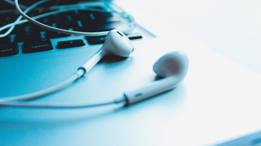 【DTM】無料で使えるおすすめDAW・作曲ソフトの選び方
