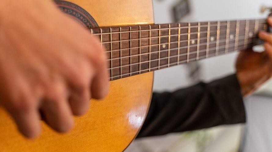 【DTM】かんたんにギターのボイシングを決める方法【語呂合わせ】