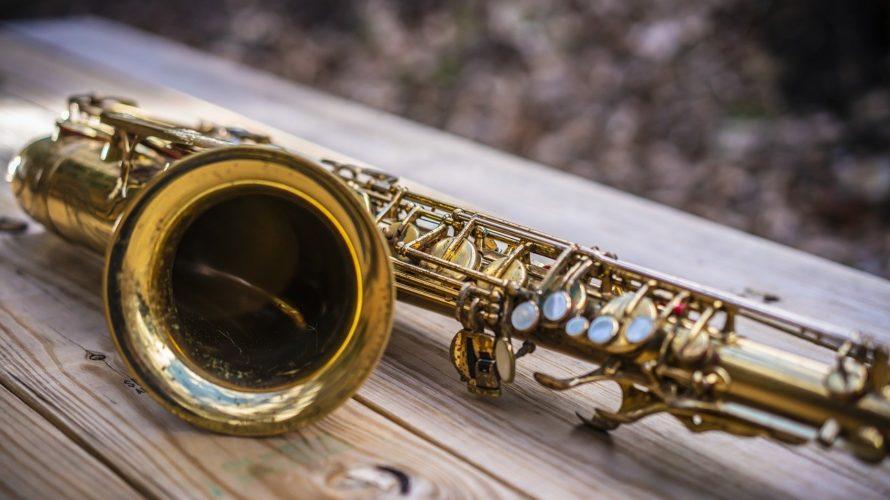 【音楽史】サックス(サクソフォーン)の歴史を見てみよう
