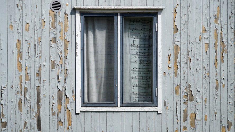 【DIYもあり】かんたんにできる家の防音対策7選【海外不動産屋が教える】