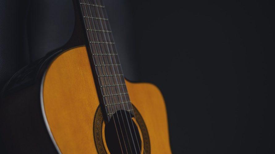【DTM】アコギにリバーブを使うときの4つのコツ Part2