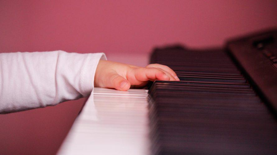【無料MIDIあり】メロディーを作る4つのコツ Part4「飾りとピッチベンド」