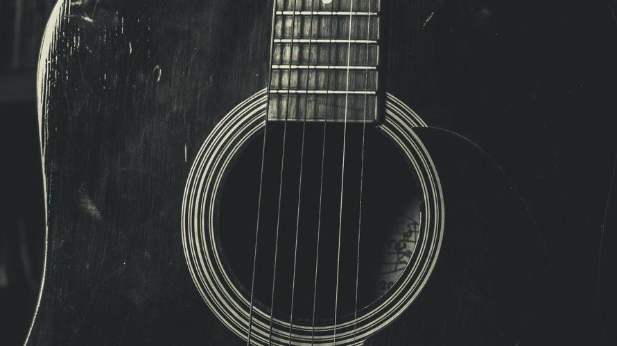 【音楽史】ブルースって、どんな音楽?【ブルースの音楽的な特徴編】