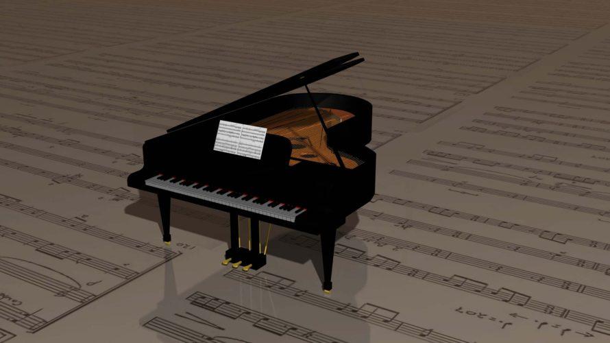【作曲】7つのモードと借用コード・モーダルインターチェンジの使い方