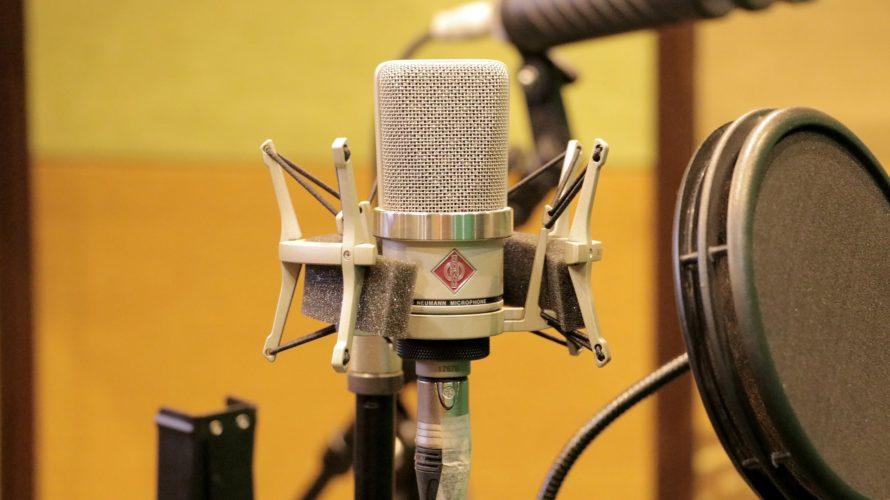 【安い順】ボーカルレコーディングにおすすめのマイク9選【歌ってみた】