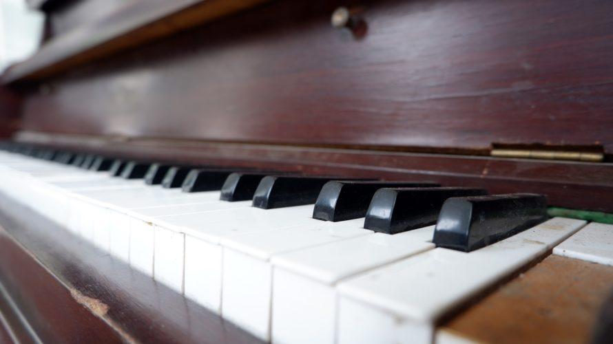 【音楽理論】メジャースケールの覚え方!【スケールとは?】