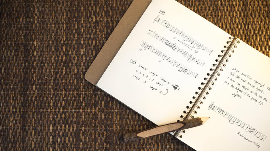 【DTM・作曲】コードネーム(コード名)の書き方【クラシック・ジャズ・ポピュラー】
