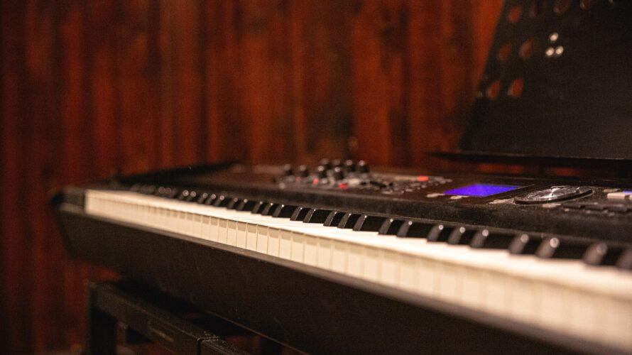【KSHMR解説】DTMerのための音楽理論基礎講座 Part5 -ハーモニックマイナースケール-